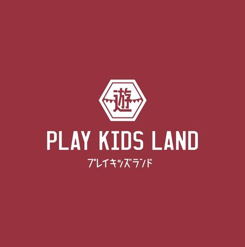PLAY KIDS LAND