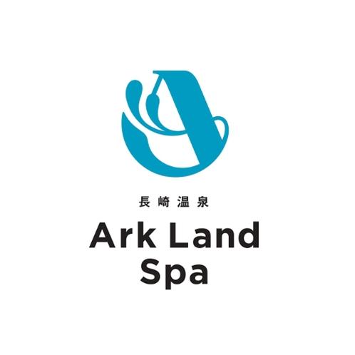 ⼤型温泉・スパテーマパーク「⻑崎温泉Ark Land Spa」