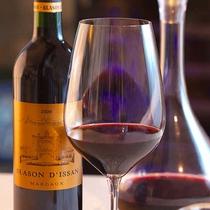 厳選されたフランスワイン