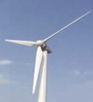 山並から出現♪風車