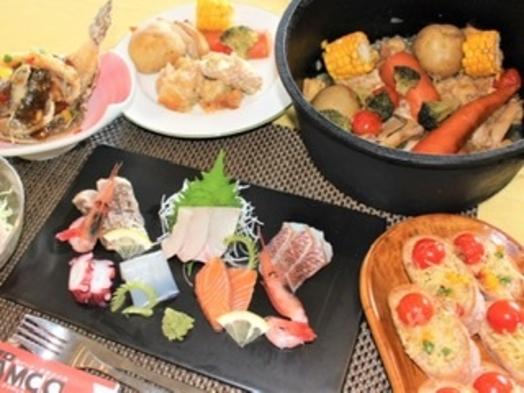 【新プラン登場】パムコでしか味わえない★カヤックツアーで大人気のダッチオーブン料理&海鮮コース♪