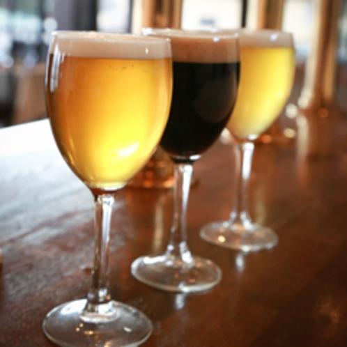 【3種類の地ビール】