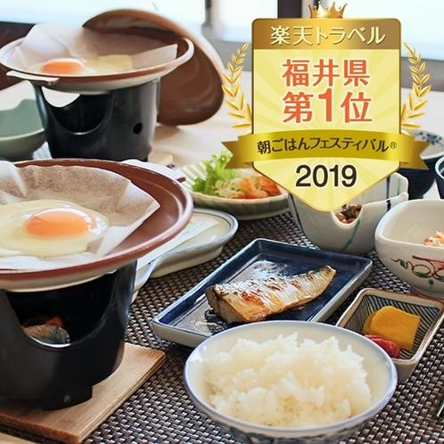 2019朝ごはんフェスティバル1位