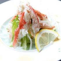 越前蟹のサラダ