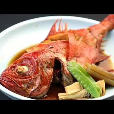 50歳以上◆金目鯛姿煮特典付!伊豆の味覚と温泉で寛ぐ〜大人旅〜【楽天限定】