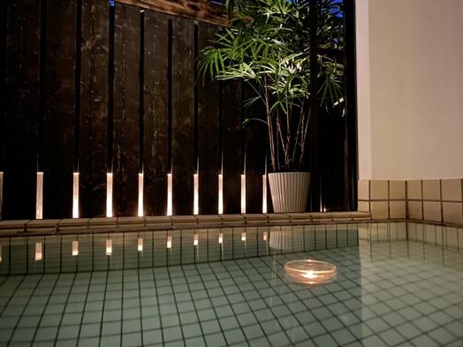 【素泊まり】◆お手軽に天然温泉を満喫◆チェックインは21時までOK!疲れた体も源泉でぽかぽか♪