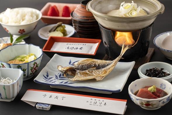 【広間でお食事】《地魚のお造り3点盛り&アワビの陶板焼き》貸切風呂を満喫》【熱海復興応援】