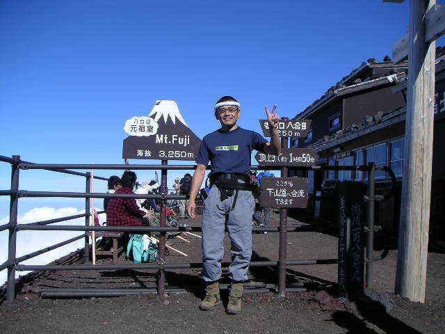 富士登山に挑戦NO2!