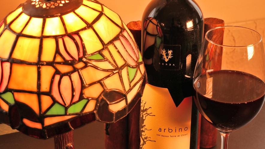 自慢のイタリアンと相性のいいワインを取り揃えております