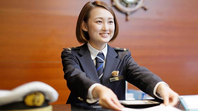 【朝食付】お部屋でクラフトビールを満喫♪「横浜ビール」6本付!和・洋選べるプレートモーニング♪