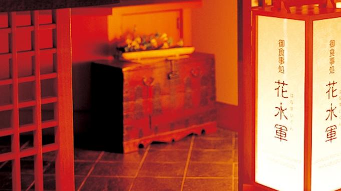 【楽天限定】日本の宿アワード 2019☆3年連続受賞記念!特典付♪【名鉄海上観光船20%オフ】