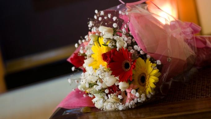 『記念日の宿』でお祝い☆和モダン客室【ふらり】でハイクラスな結婚記念日【名鉄海上観光船20%オフ】