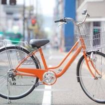 貸出自転車【無料先着順】
