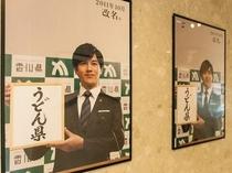うどん県ポスターイメージ