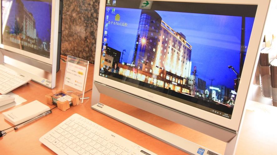 ロビーのパソコンが新しくなりました。