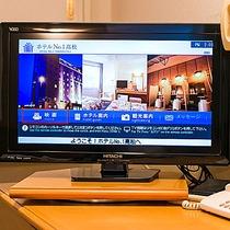 ホテルで「VOD」見放題宿泊プラン