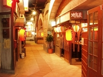 【みろくの里】昭和レトロな街並み「いつか来た道」では昭和30年代の風情溢れる街並みです。