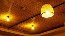 食堂の灯りです。やさしい灯りの下でごゆっくりと食事をお楽しみ下さい♪