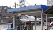 JR松永駅南口より徒歩2分♪