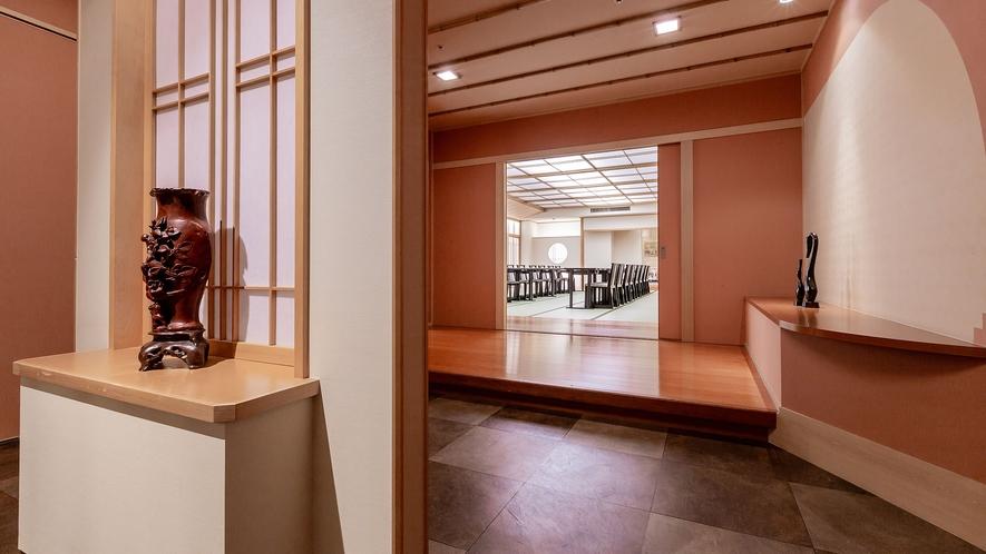 ◆小宴会場 瑠璃(玄関)