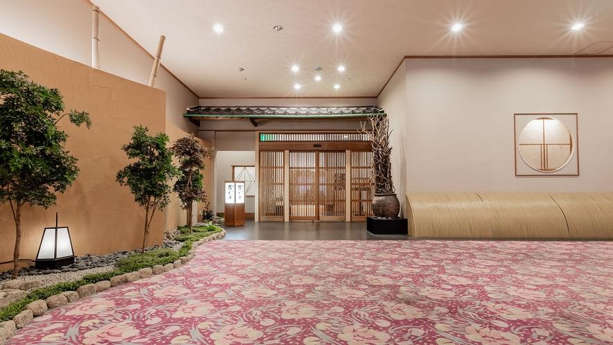 ◇和食処 佳苑亭(入口)