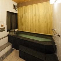 貸切風呂「一の湯」