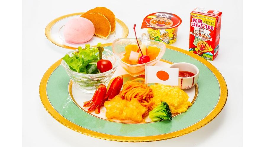 ◆【朝食】お子様 朝食