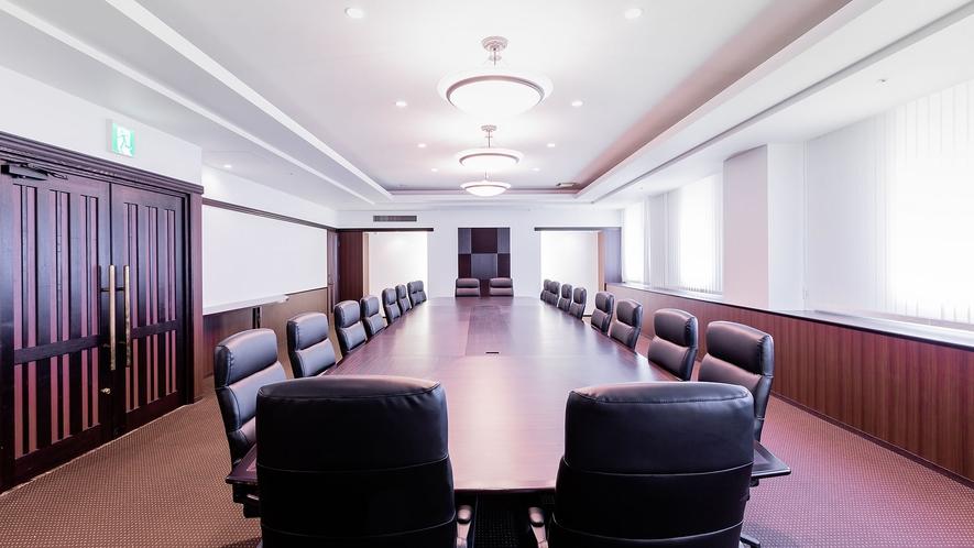 ◆会議室 紅梅