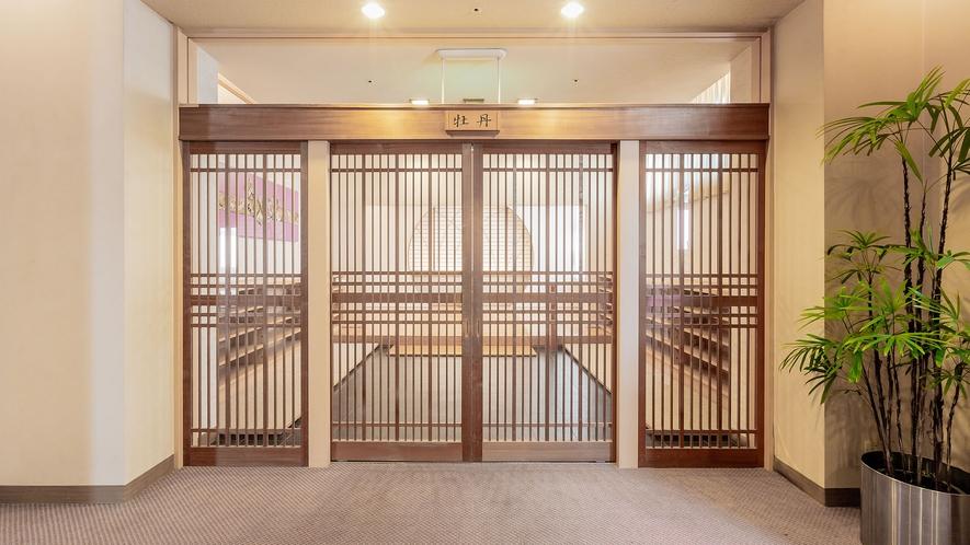 ◆牡丹(入口)