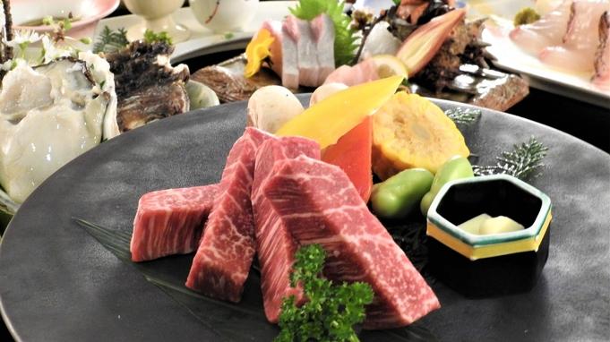 【当地自慢!のしまね和牛100グラム付】魚介もお肉も両方食べたい!満腹コースをどうぞ♪