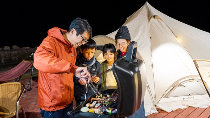 【隠岐初グランピング体験】絶景ロケーションでキャンプ♪夕食はオリジナル海鮮BBQをご用意!