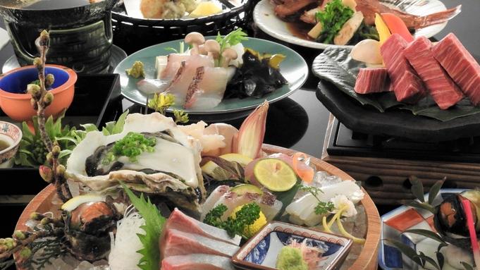 ◆♪♪食の飽和状態♪♪◆肉と魚の競演!名物!全7種のお造り【桶盛り海鮮会席】&しまね和牛付☆