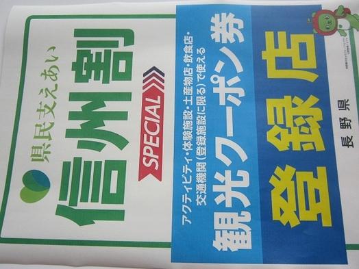 【県民支えあい★信州割SPECIAL】牛ヒレステーキ(150g)◆お客様の目の前で焼き 上げます♪