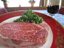 最高級250gステーキ肉