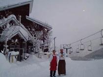 冬のオーベルジュ グルービー