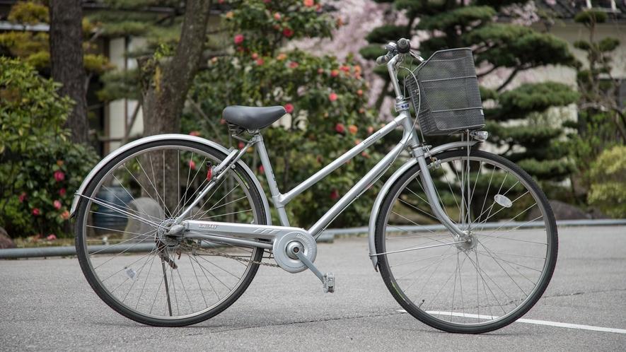 *<貸出サービス>貸し自転車※数に限りがございます。