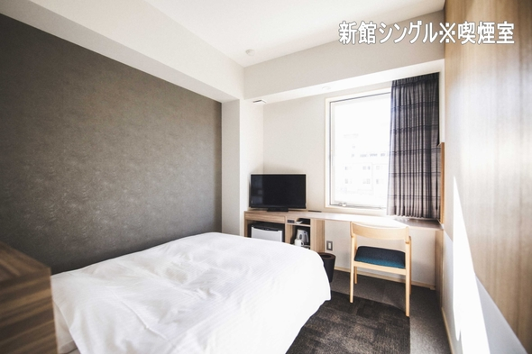 【夏旅セール】【素泊標準プラン】JR松山駅から徒歩3分♪