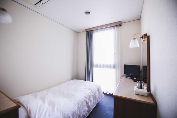 【秋冬旅セール】【素泊りベーシックプラン】JR松山駅から徒歩3分