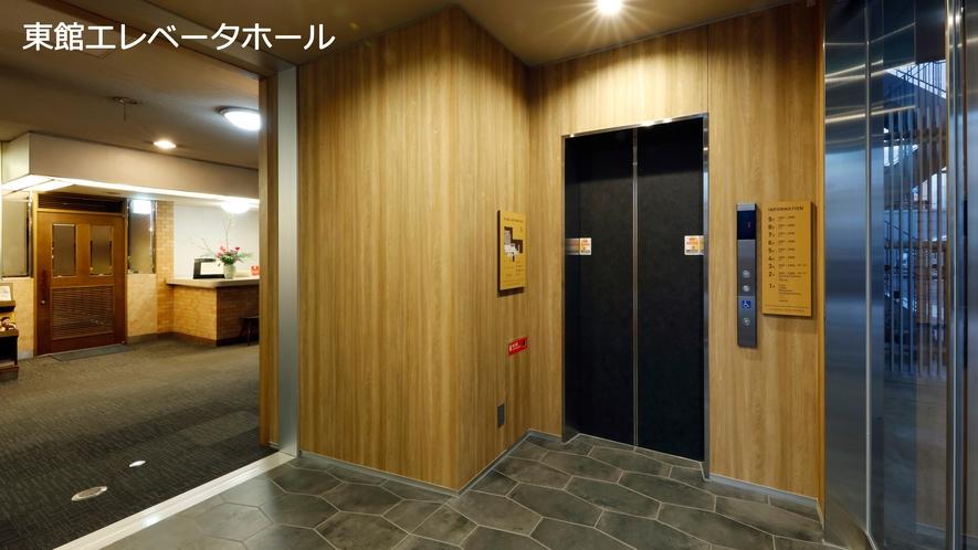 新館エレベータホール(1F)