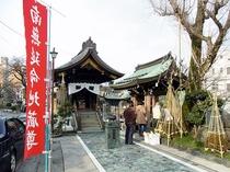 散策コース 石倉町の延命地蔵の湧き水