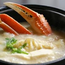 【朝食一例】カニ出汁の味噌汁