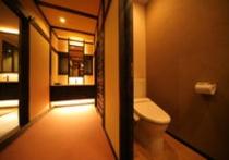1階洗面トイレ