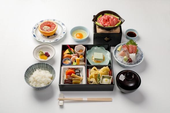 【豪華贅沢ディナー付き】♪和食or洋食 選択可能 ワンドリンク付きプラン♪