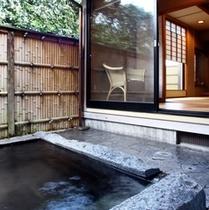 露天風呂付客室「井筒」