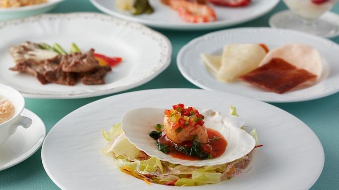 【本格中華ディナー×特別階】ふかひれ姿煮のスープと北京ダックのディナーコース♪/夕朝食付