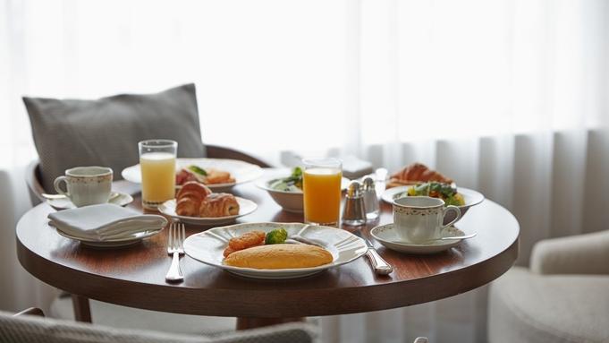 【インルームダイニング】ベイビューフロアでお台場夜景を愉しみながらお部屋でゆったり夕食&朝食