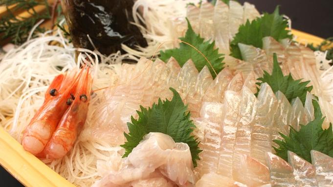 ☆選べるアワビ料理&豪快舟盛付き☆地魚大満足プラン
