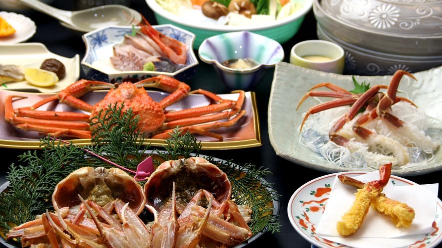 様々な蟹料理をお腹いっぱい♪活蟹フルコース