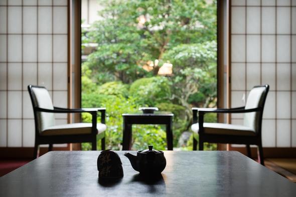■ぬめりのある美肌の湯■常陸太田の食材をに使ったベーシック【2食付】プラン