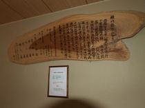 横川温泉温泉分析表